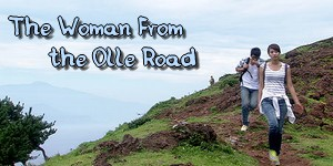 Baka The Woman From the Olle Road.jpg