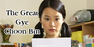 The Great Gye Choon Bin.jpg