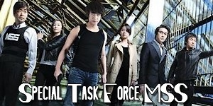 Special Task Force MSS.jpg