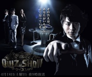 The-quizshow2-banner.jpg