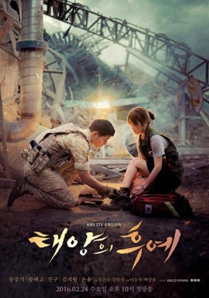 Descendants of the sun.jpg