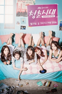 Age of Youth-.jpg